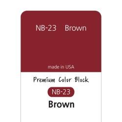 [NB23] 염료 - 프리미엄 컬러블럭 - BROWN(브라운)